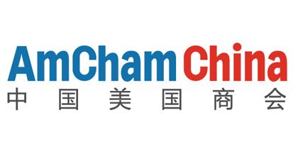 中国美国商会