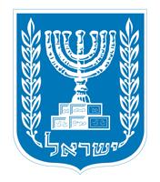 以色列驻华商务处